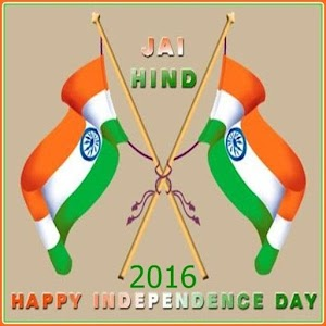 Independence Day Images 2016