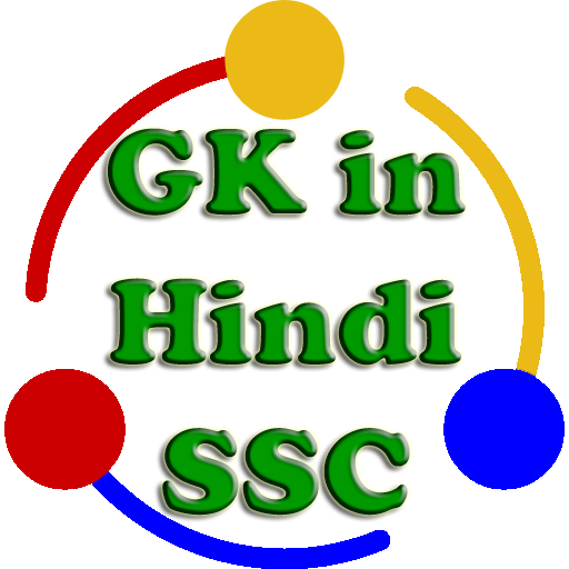 Gk Software In Hindi For Pc