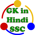 Free Download Important GK in Hindi APK for Blackberry
