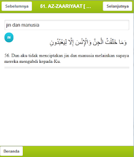 AL-QURAN &TERJEMAHAN INDONESIA APK for Blackberry