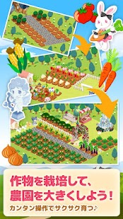 App 農園婚活 きせかえアバターで婚活して結婚できる農園ゲーム APK for Windows Phone