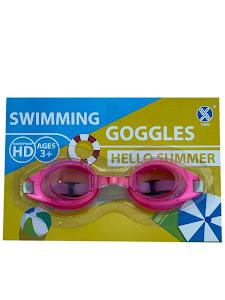 Очки для плавания, D0002/10083