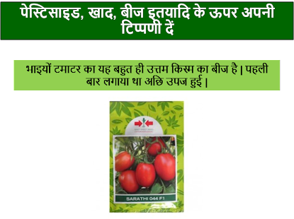 AgroConnect-Kheti Badi Kisan- screenshot thumbnail