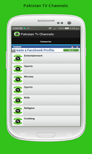 Pakistan Tv Channels - screenshot