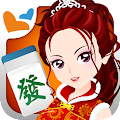 Game 麻將 神來也16張麻將(Taiwan Mahjong) apk for kindle fire