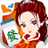 Download 麻將 神來也16張麻將(Taiwan Mahjong) APK for Laptop