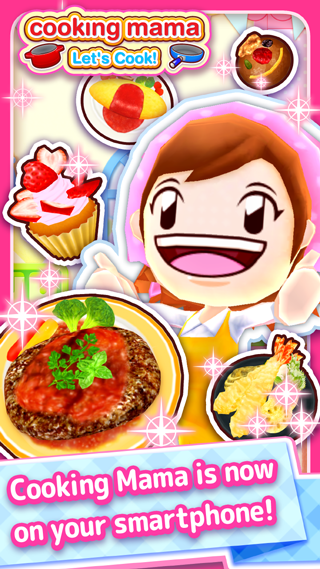 COOKING MAMA Let's Cook! Screenshot 0