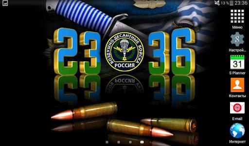 ВДВ России цифровые часы - screenshot