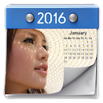 Calender Photo Frame 2016 1.6 Apk