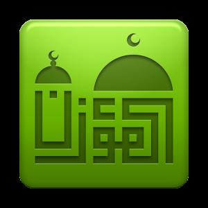 Al-Moazin Lite (Prayer Times) for pc