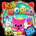 Download Kids WORLD APK to PC