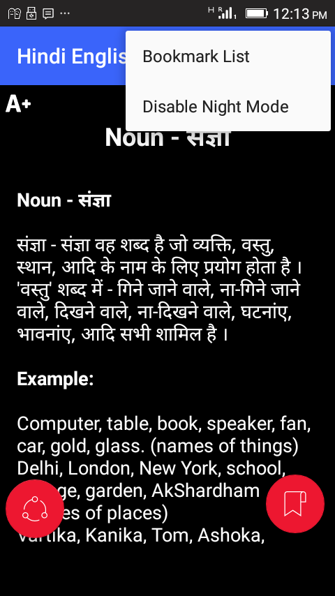 Hindi English Translation - Android Apps on Google Play