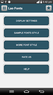 Lao Fonts - screenshot