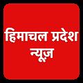 Himachal Pradesh Hindi News APK for Bluestacks