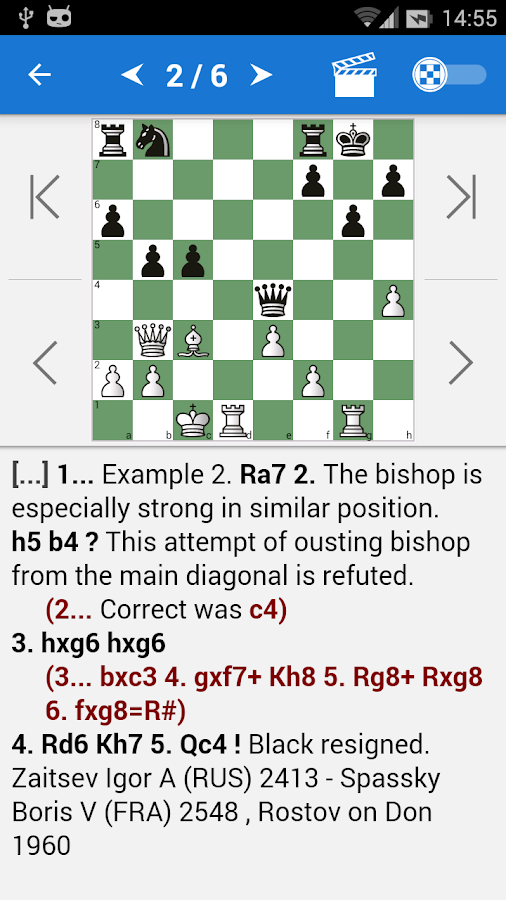 Chess Strategy & Tactics Vol 1 Screenshot 1
