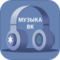Музыка Вк APK for Ubuntu