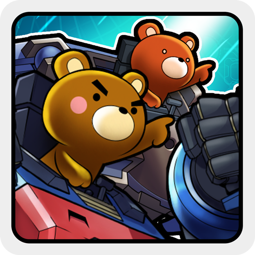 Toy Attack (game)