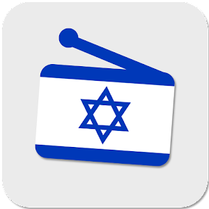 Israel Radio & Music Stations for PC-Windows 7,8,10 and Mac