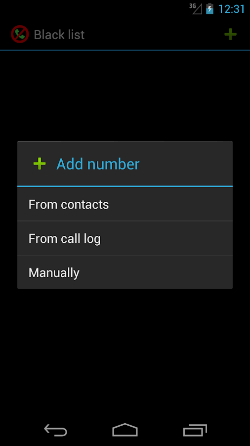 call blocker Screenshot 2