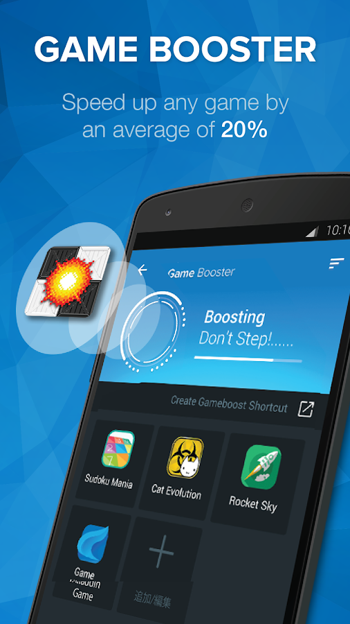 Cleaner - Boost & Optimize Pro Screenshot 10