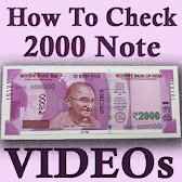 How To Check 2000 Rupees Note APK icon