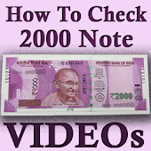 Download How to Check 2000 Rupees Note APK to PC