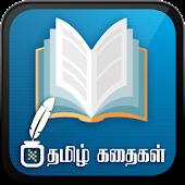 Tamil Stories - Kathaigal APK for Bluestacks