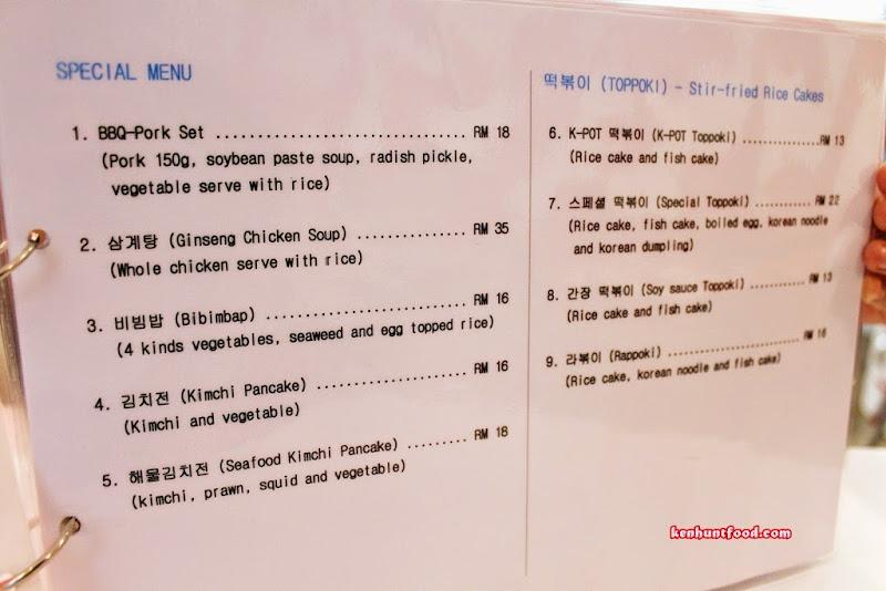 Menu At K Pot Korean Fusion Restaurant Malaysia Food Restaurant