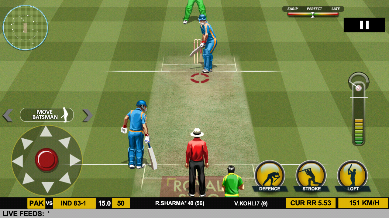 Real Cricket™ 17 Screenshot 4