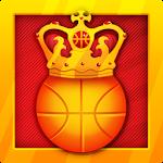 Slam Dunk King Icon
