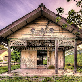 An abandoned building in the Valley of Hope by Edwin Ng - Buildings & Architecture Public & Historical ( building, old, malaysia, valley, abandoned, hope )