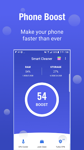 Smart Clean Booster For PC