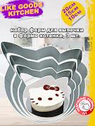 Формы для торта серии Like Goods, LG-12033