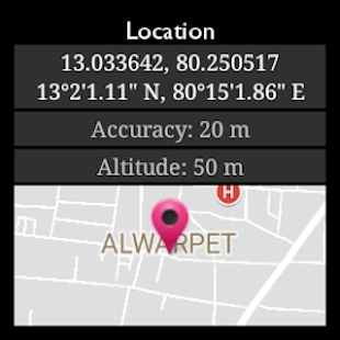 GPS Tools® Screenshot