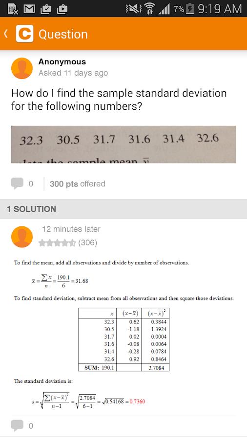cheggs homework help