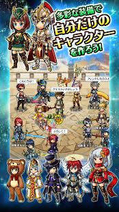 Game ユニゾンリーグ【ユニフレと冒険】人気本格オンラインRPG apk for kindle fire