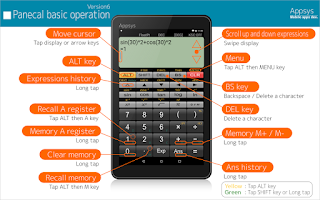 Screenshot of Panecal Scientific Calculator