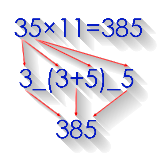 Math Tricks (app)