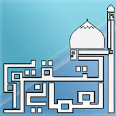Free Omani Calendar APK for Windows 8
