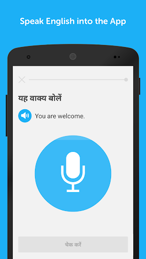 Learn English with Duolingo screenshot 5