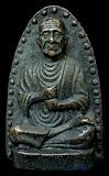 พระหล่อพิมพ์หลวงปู่โต วัดระฆัง เนื้อทองผสม ปี2500