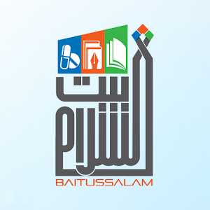Download Baitussalam Trust For PC Windows and Mac