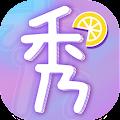 App 秀場直播-单身男女在线直播平台 APK for Kindle