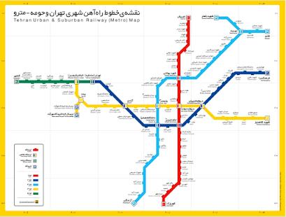 Tehran metro map apk for nokia download android apk games apps tehran metro map apk for nokia gumiabroncs Gallery
