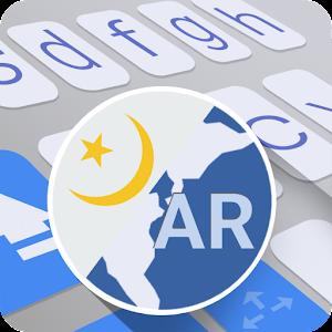 Arabic for ai.type keyboard For PC (Windows & MAC)