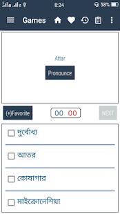 English Bangla Dictionary APK for Bluestacks