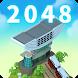 World Creator - 2048 Puzzle & Battle image