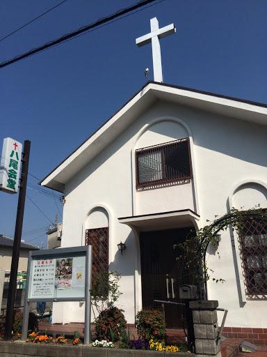 グレース宣教会 八尾会堂 Portal...