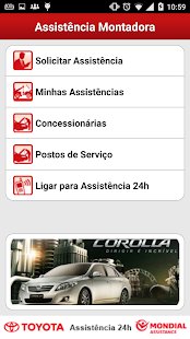 Toyota ServiceLink - screenshot