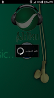 Screenshot of Rotana Radio